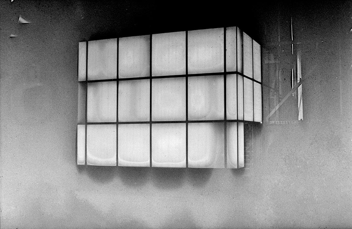 Antony Cairn - LDN 06